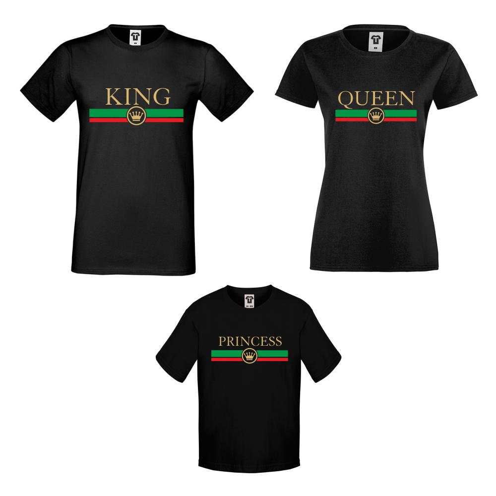 Set tricouri pentru familie pe alb sau pe negru King - Queen - Princess  RG