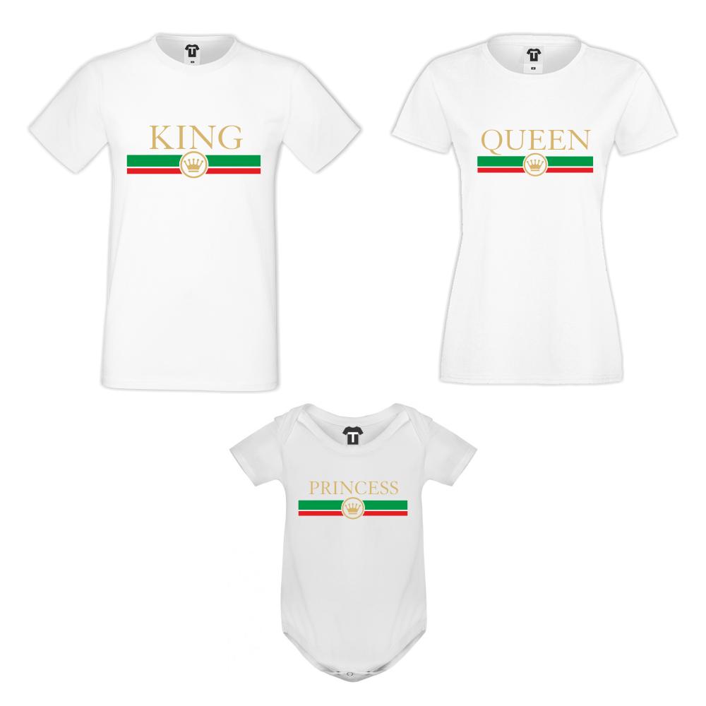 Set tricouri si body pentru familie King - Queen - Princess RG