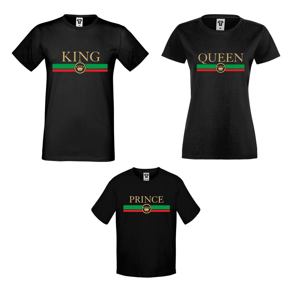Set tricouri pentru familie pe alb sau pe negru King - Queen - Prince  RG