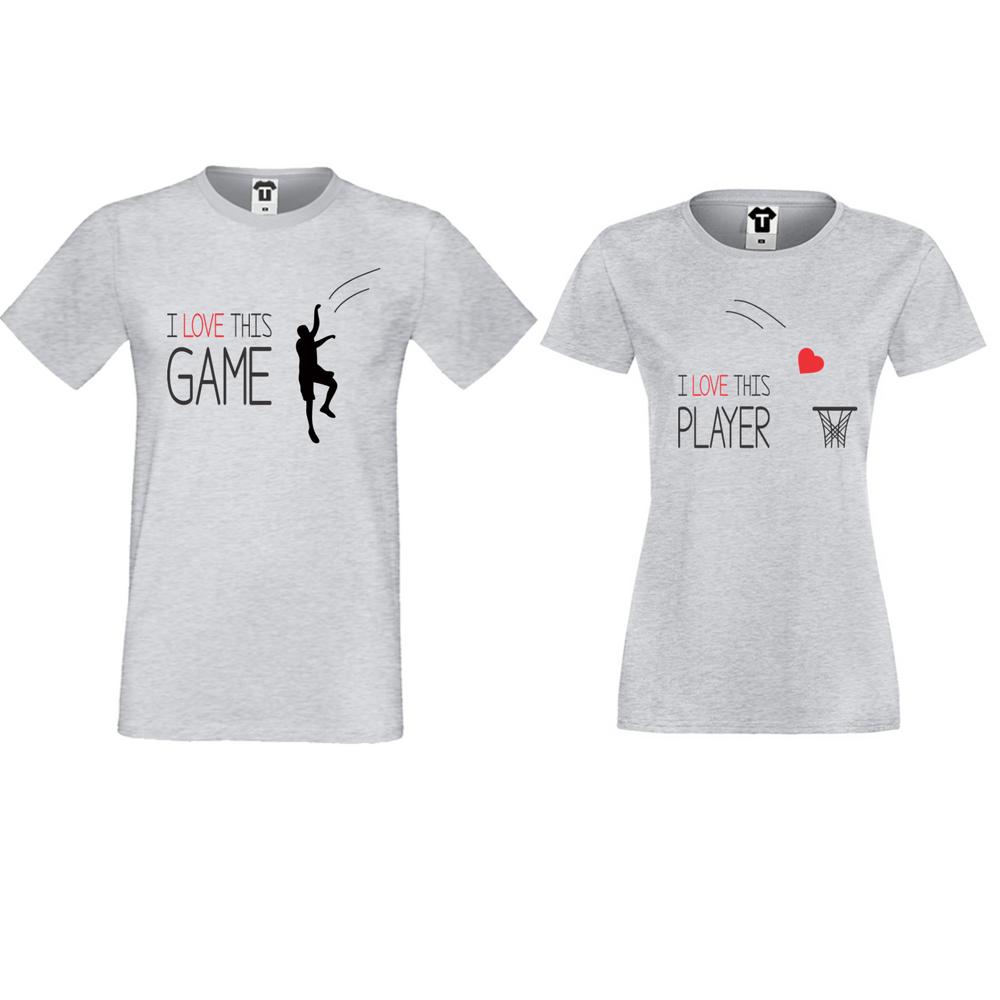 Tricouri pentru cuplu gri I love this game