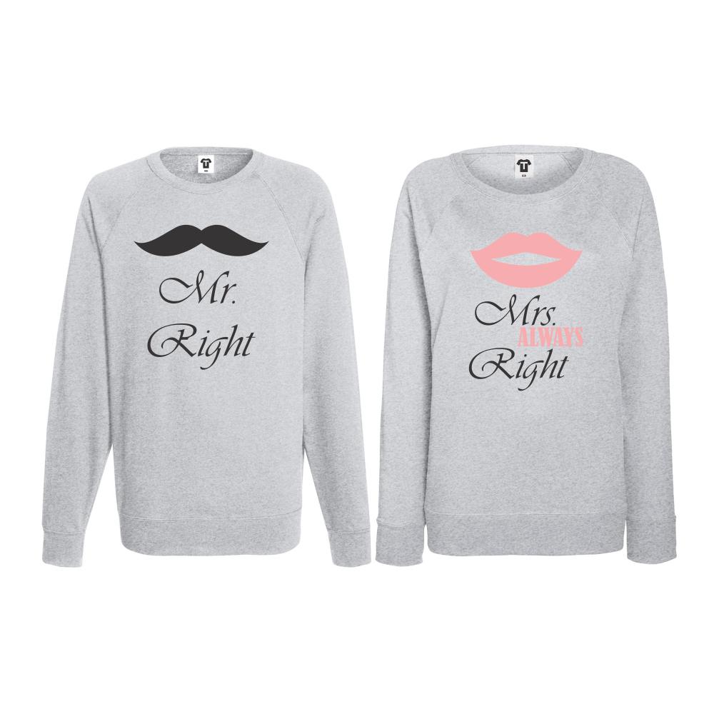 Set bluze pentru cupluri Mr Always Right