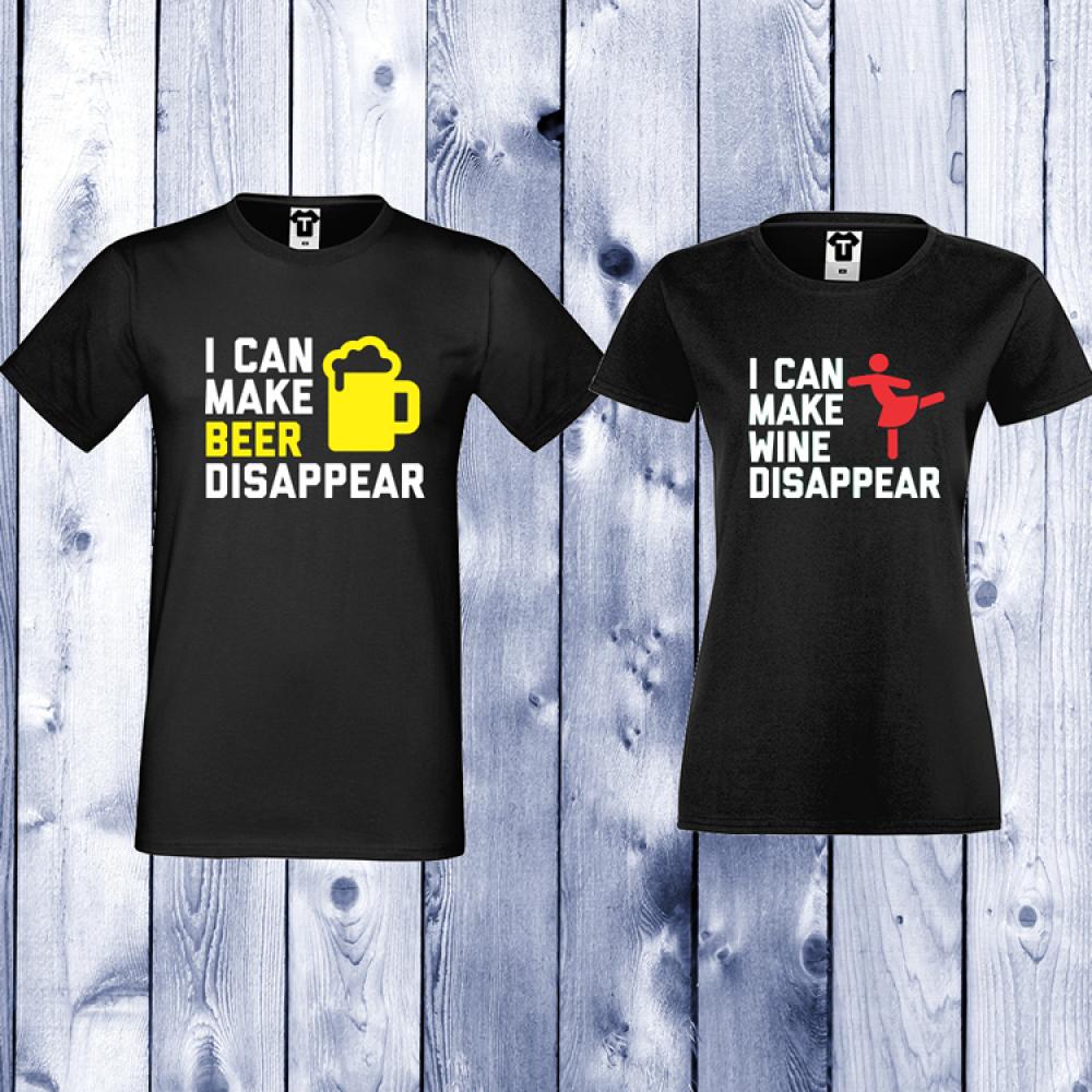 Tricouri pentru cupluri I can make wine dissapear Negru