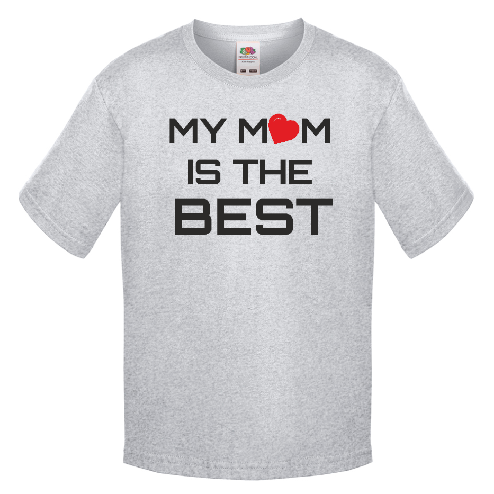 Tricou de copii Мy Mom is the Best gri