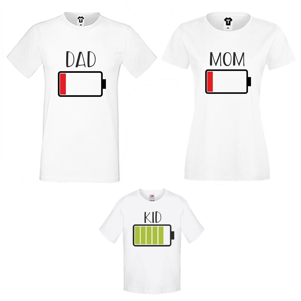 Set tricouri pentru familie pe alb sau negru Battery Low