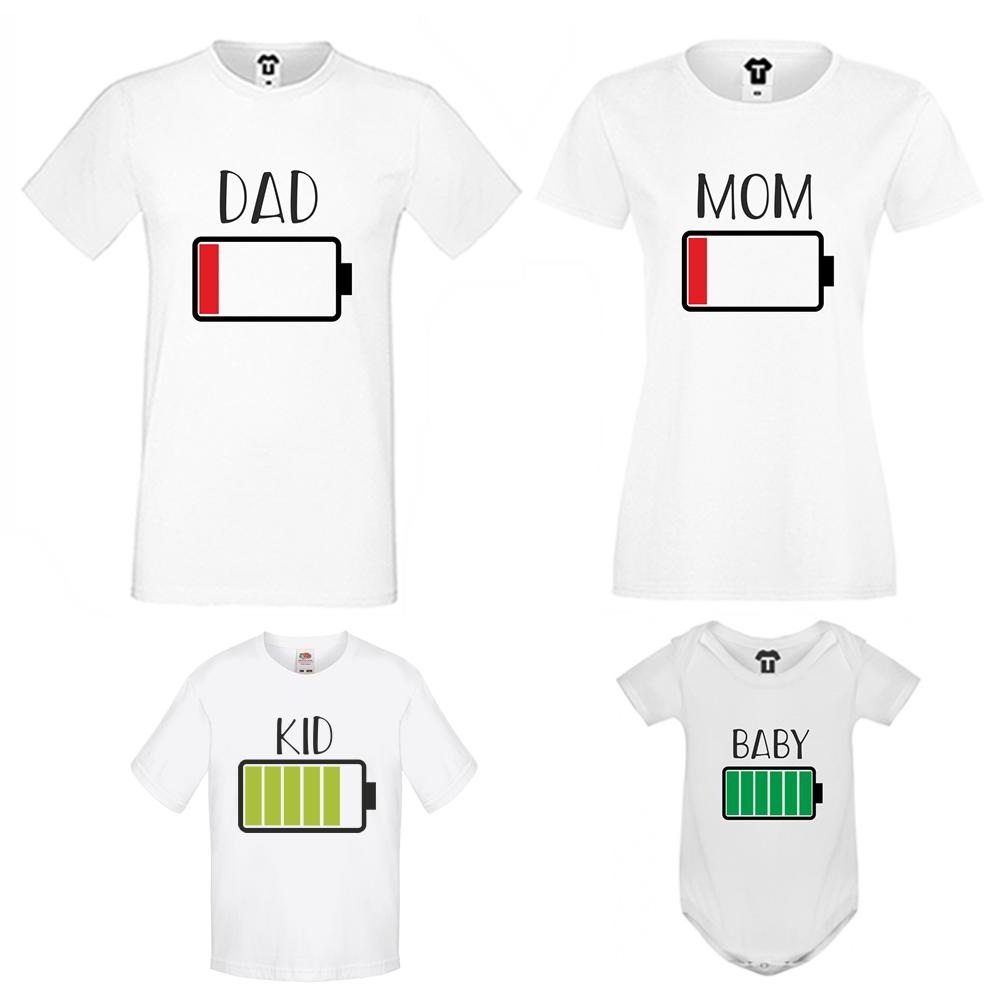 Set tricouri si body de familie pe alb sau negru Battery Low