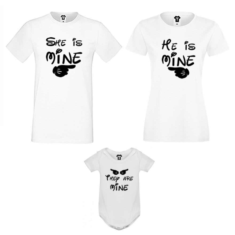 Set produse pe alb sau pe negru They are Mine