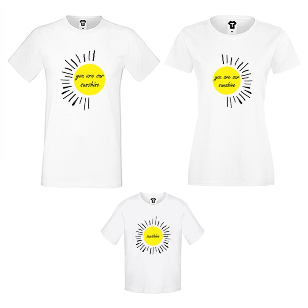 Set tricouri pentru familie pe alb sau negru You are our sunshine