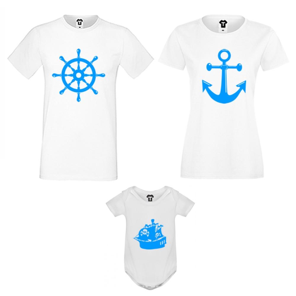 Set pentru familie pe alb si negru Anchor, Rudder and Ship