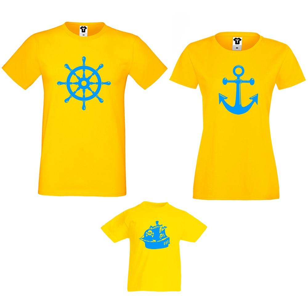 Set tricouri pentru familie in culori diferite Anchor, Rudder and Ship