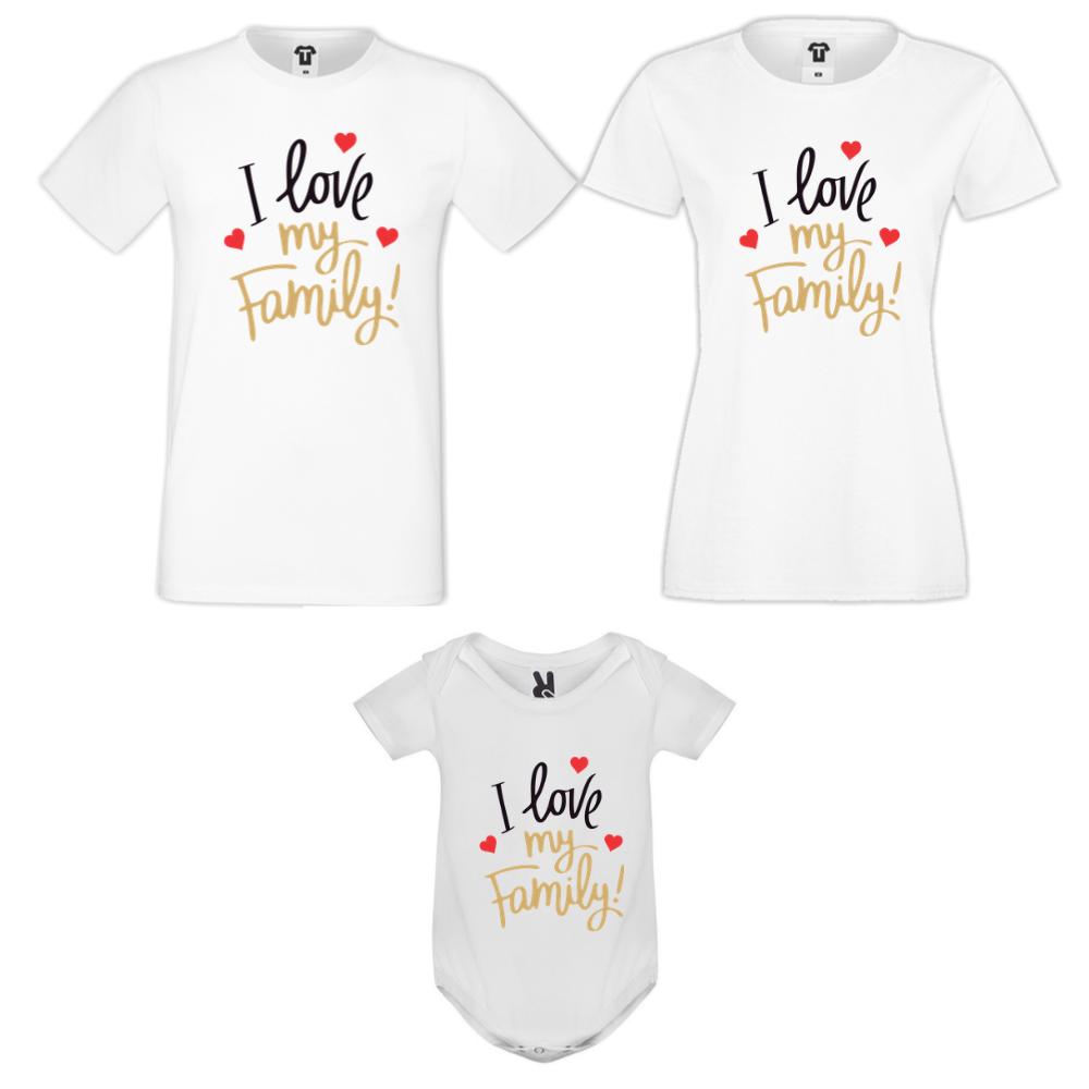 Set tricouri si body pentru familie pe alb I Love My Family