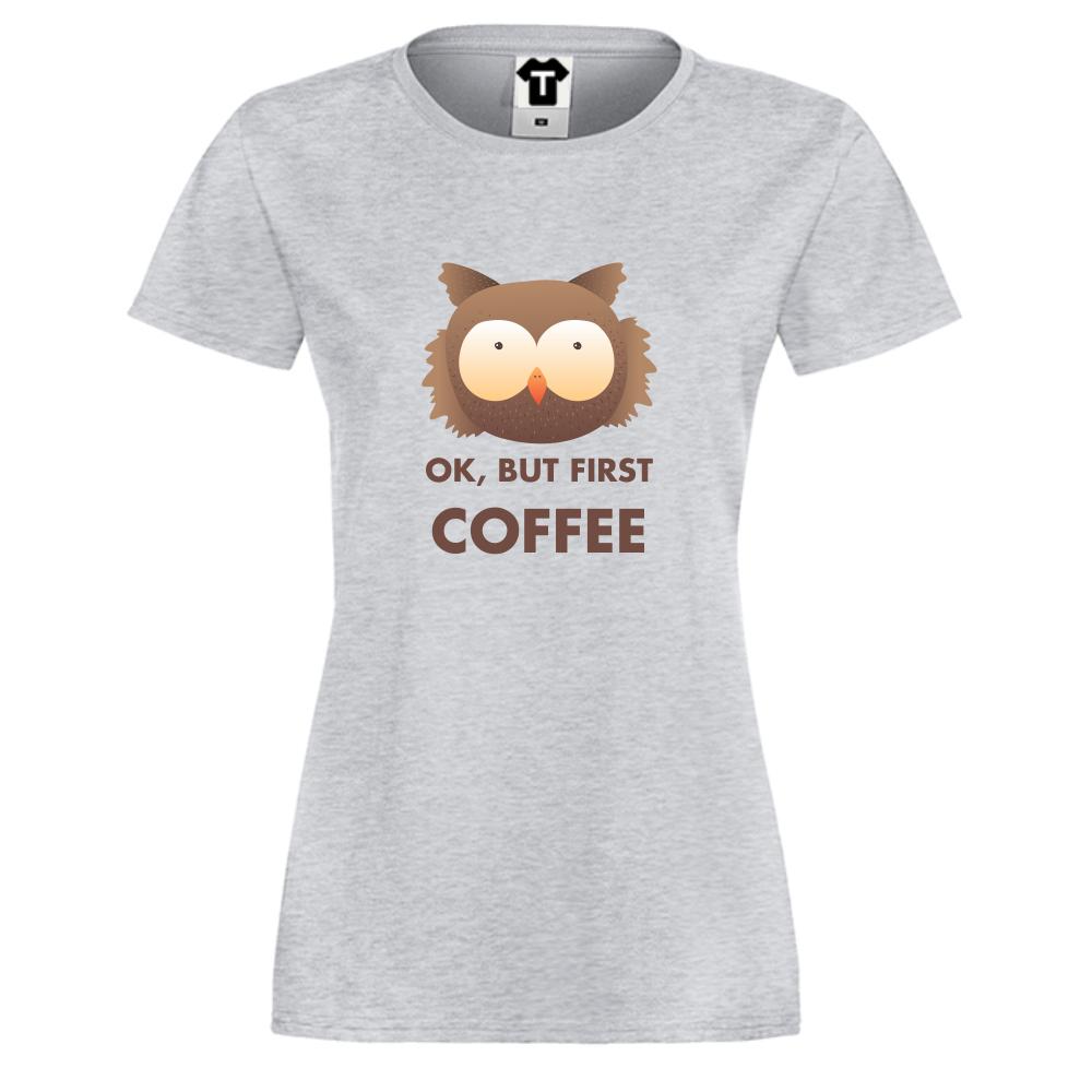 Tricou de dama gri Coffe First